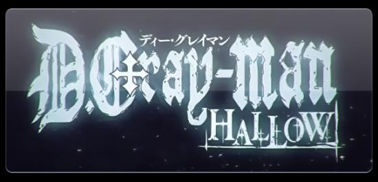 D.Gray Man Hallow Logo