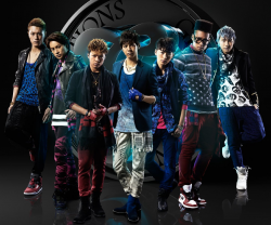 generation from exile tribe