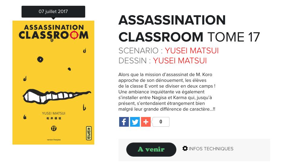 Assassination Classroom • Tome 17 ▬ Kana