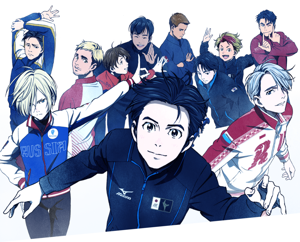 © Yuri !!! On Ice • Studio MAPPA • Crunchyroll