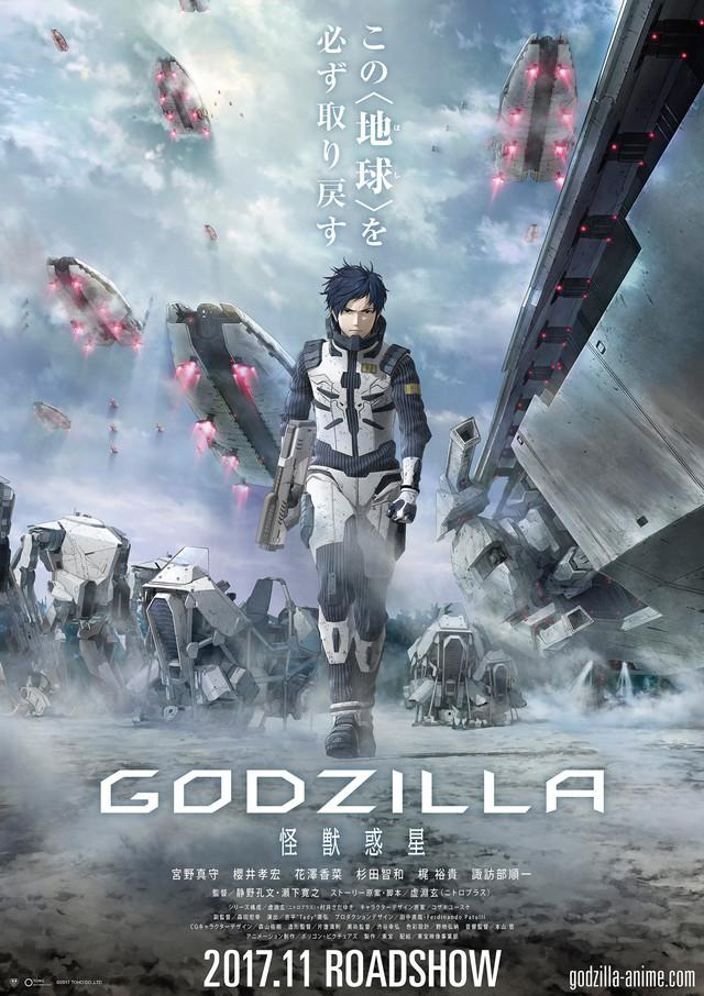 Godzilla : Planet of the Monster