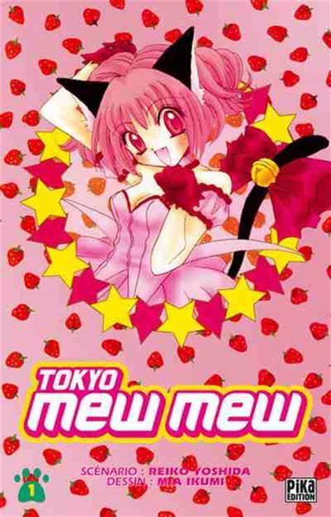 Tokyo Mew Mew tome 1