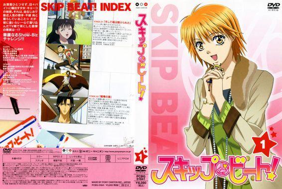 skip beat pochette anime