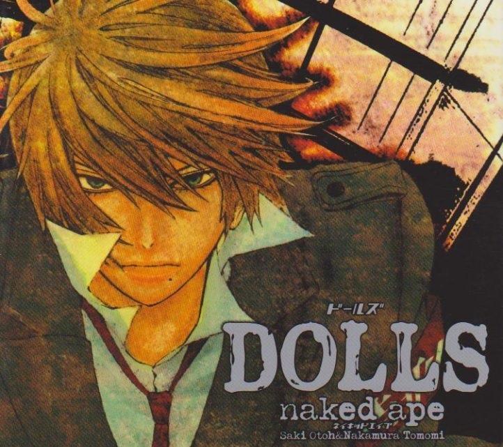 Couverture du tome 1 du manga Dolls
