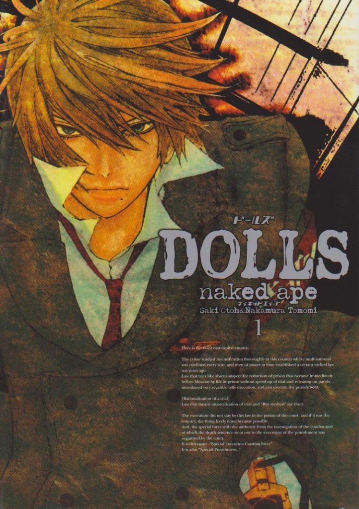 Dolls tome 1