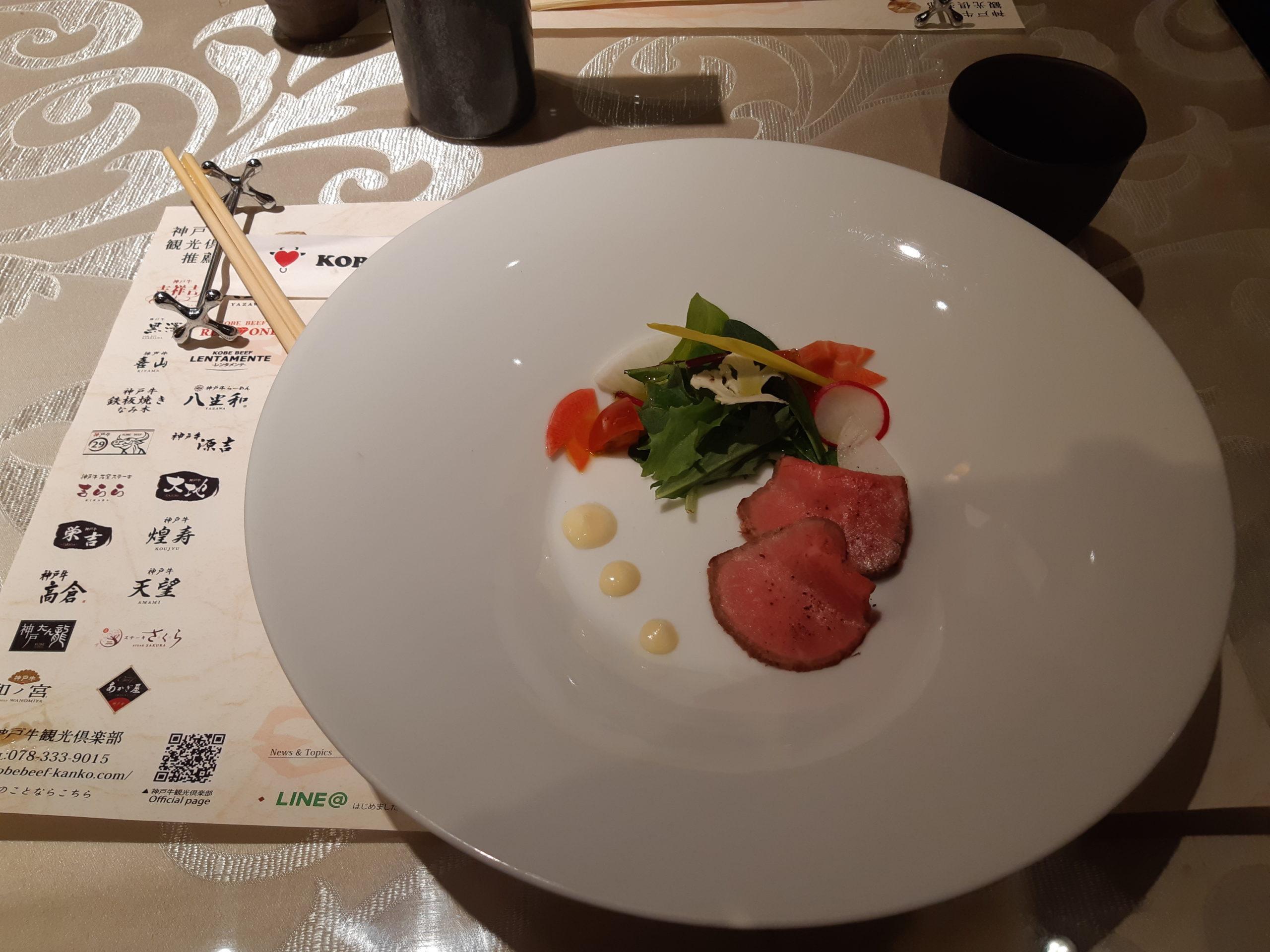 Tranche de Roti Kobe