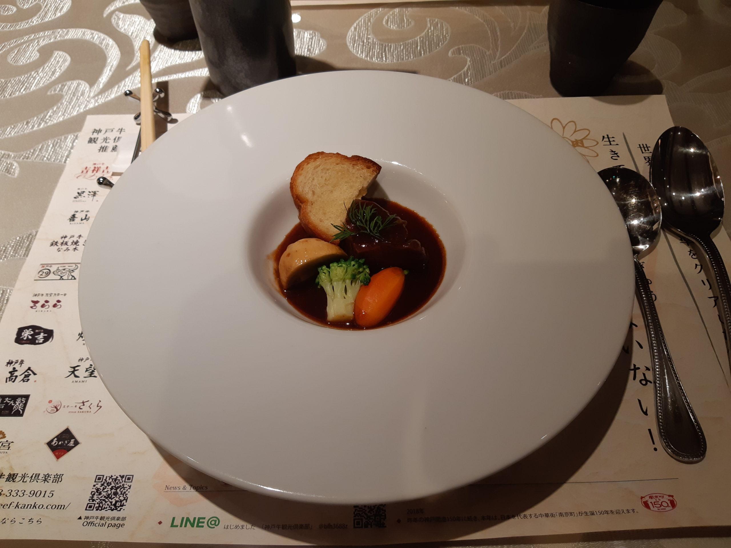 Bourguignon Kobe
