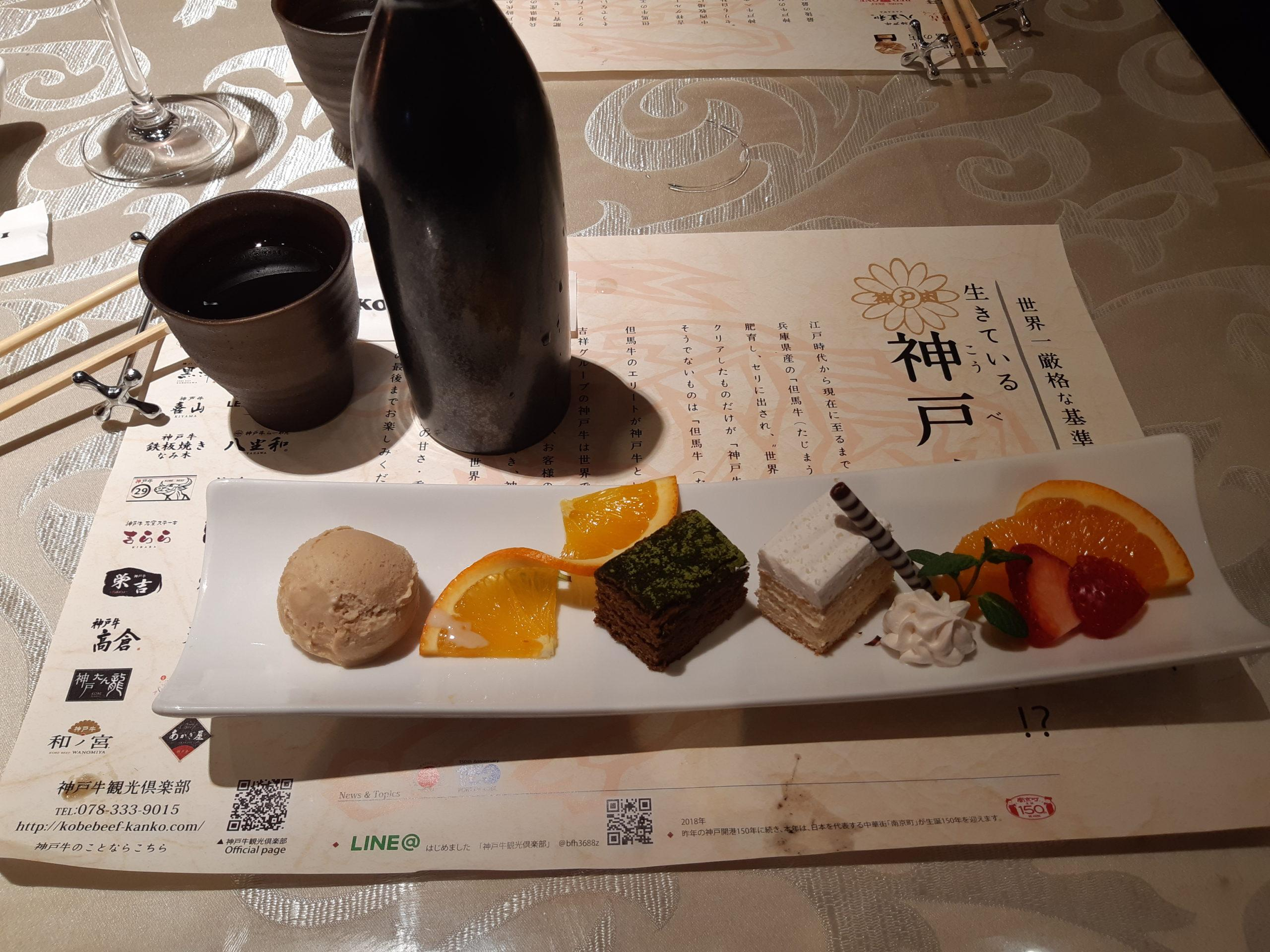 Dessert Kobe