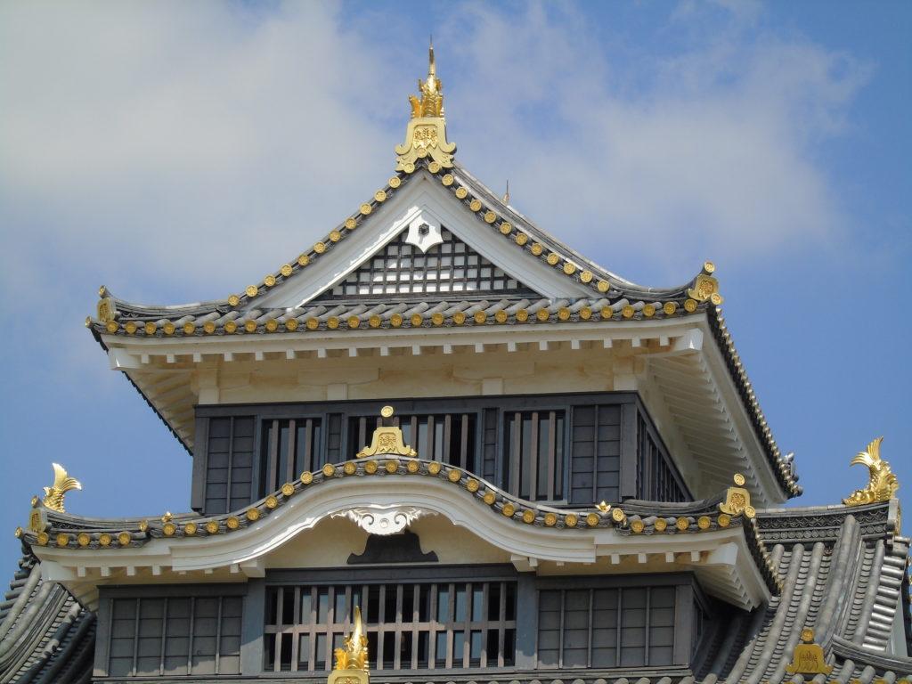 Okayama château haut