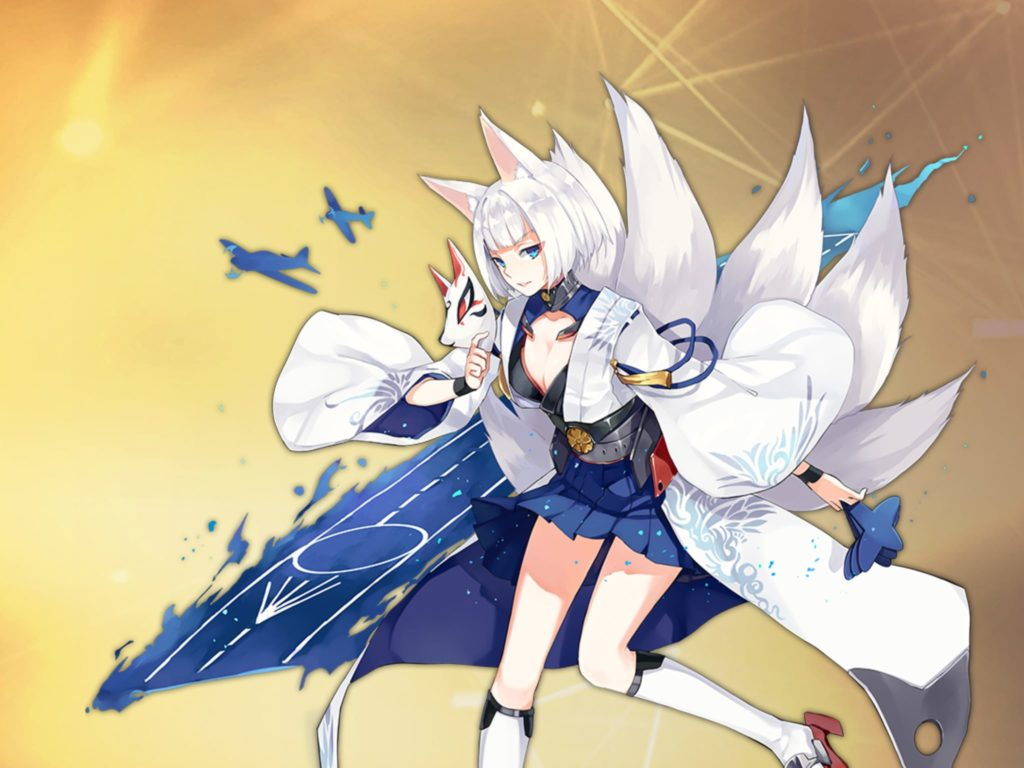 Kaga ©Manjuu Co.,Ltd., Yongshi Co.,Ltd.&Yostar Inc. – Azur Lane Project