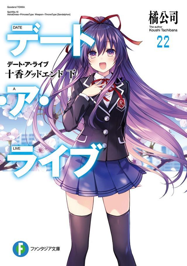 Cover Light Novel 22