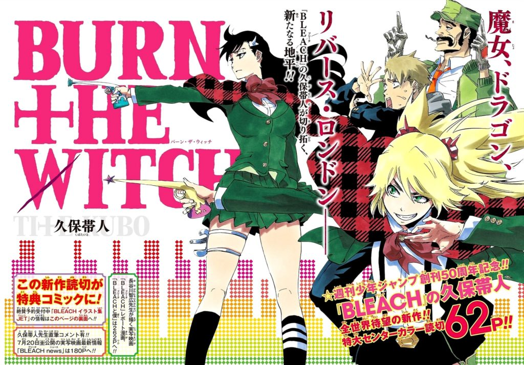 Anime-Burn-The-Witch