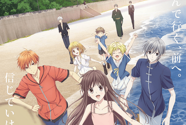 Fruits Baskets Saison 2