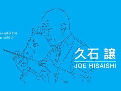 Joe-Hisaishi-Ghibli-1