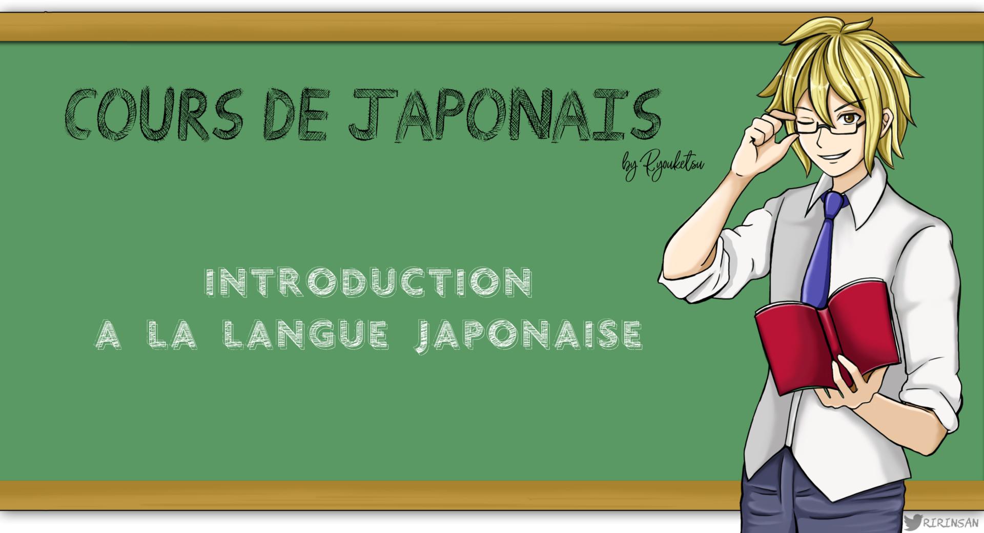 Leçon japonais Ryou 1