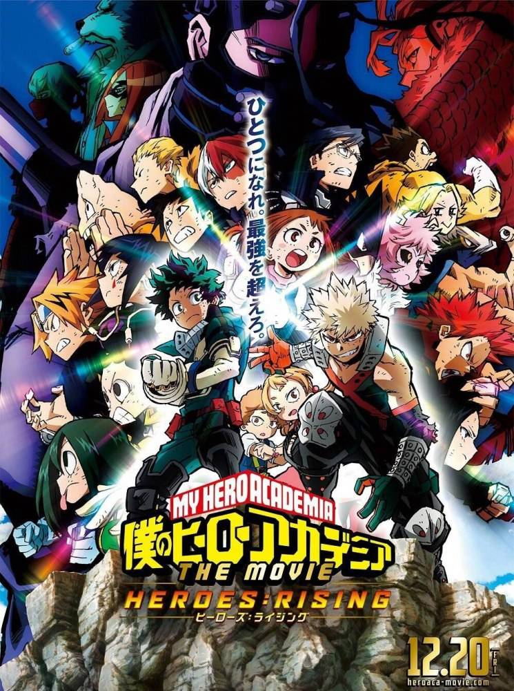 boku_no_hero_academia_the_movie_-_heroes_rising