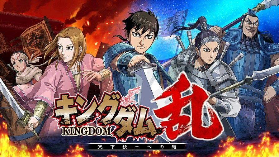 kingdom-anime-annonce