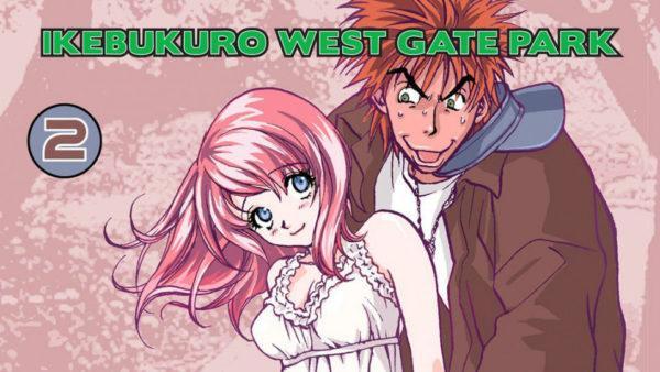 le-roman-ikebukuro-west-gate-park-sanime