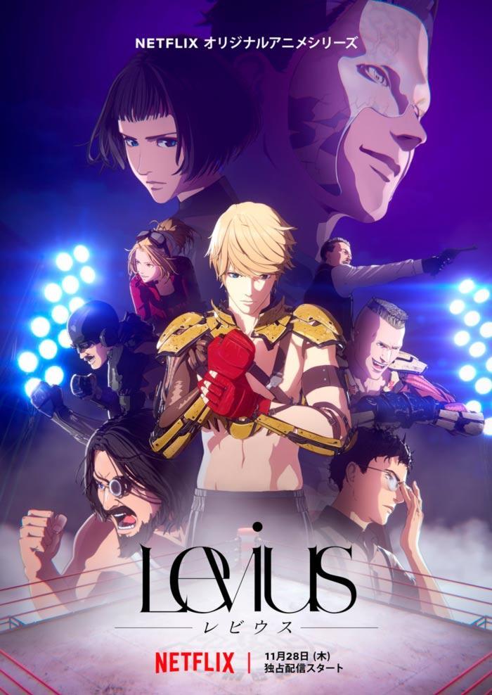 L'affiche de la série anime