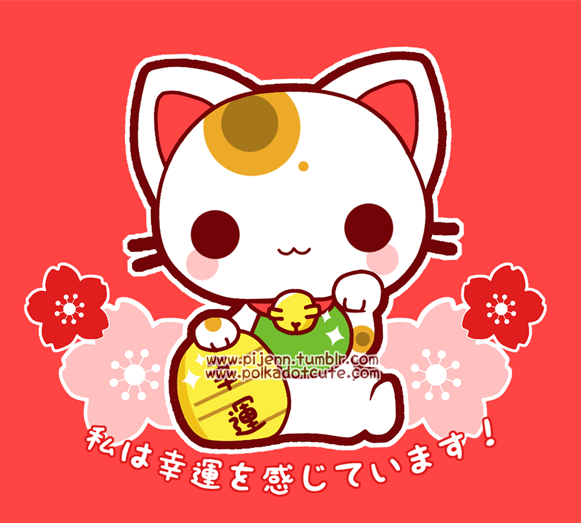 Maneki-neko Chibi