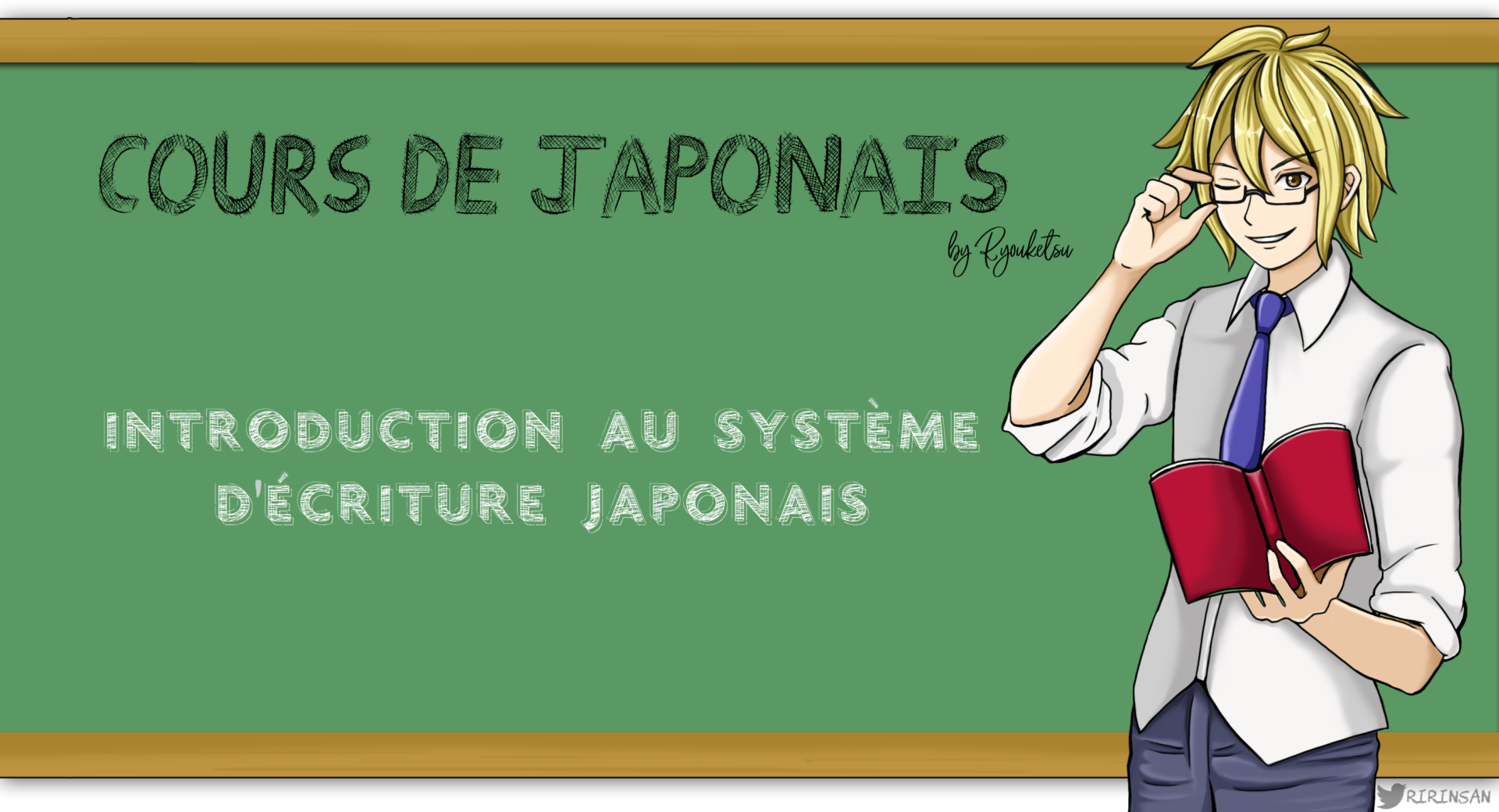 Cours de Japonais 2