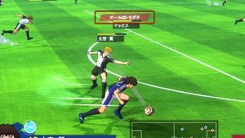 Captain Tsubasa Rise of new champion
