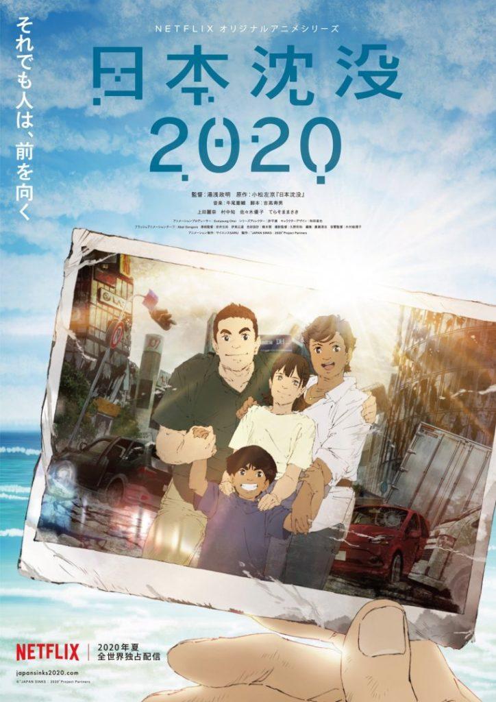 Japan Sinks, le nouvel anime de Netflix