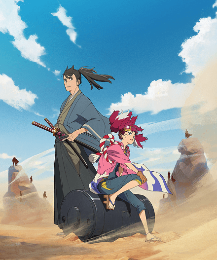 Appare-Ranman-anime
