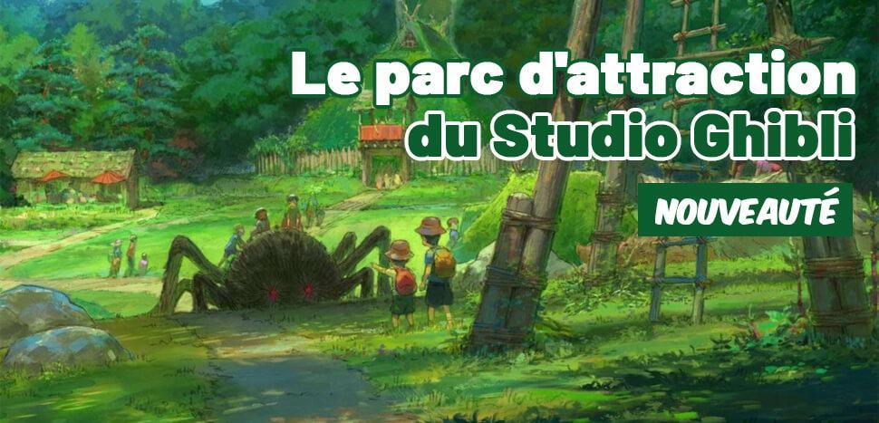 Bientôt un parc d'attraction Ghibli