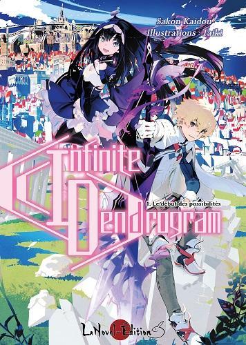 L'éditeur LeNovel Edition confirme la date de sortie de son nouveau manga