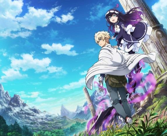 Le manga Infinite Dendrogram sera disponible à la vente le 1er juiller