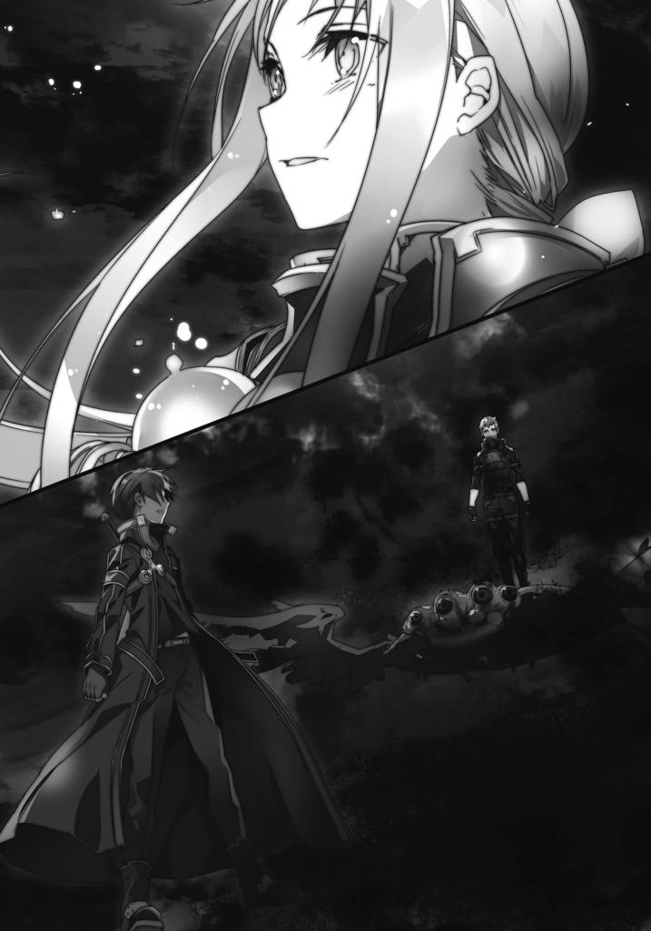 Sword Art Online Alicization © Reki Kawahara – ABEC / ASCII Media Works – Ofelbe Edition