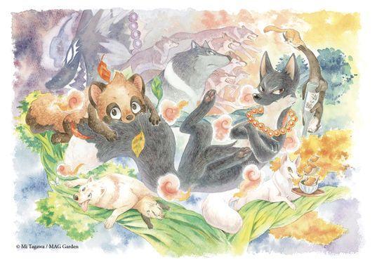Le Renard et le petit Tanuki - Image de couverture