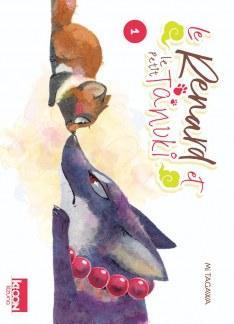 Le renard et le petit Tanuki - Tome 1 - Editions Ki-oon
