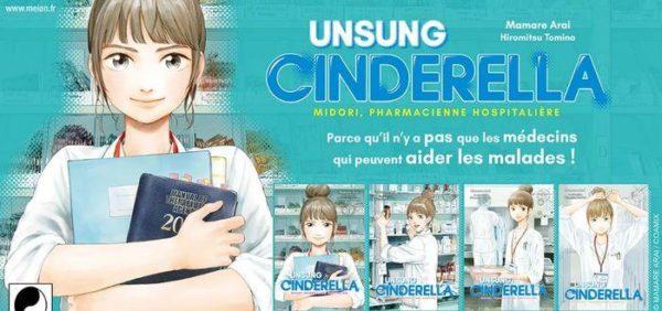 Unsung Cinderella - Image de couverture - Editions Meian - Arai Mamare