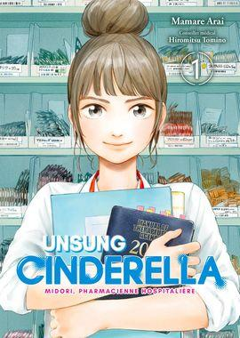 Unsung Cinderella - Tome 1 - Editions Meian