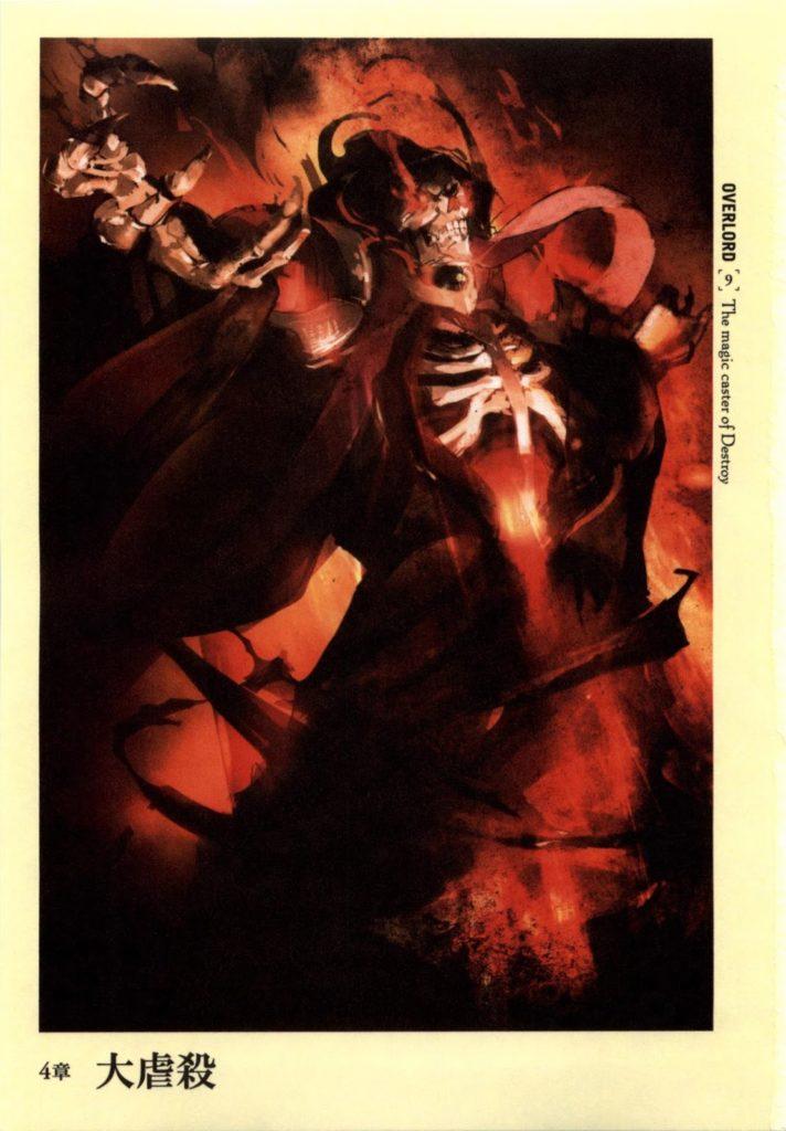 Overlord © Kugane Maruyama – So-bin / Kadokawa Corporation – Ofelbe Edition