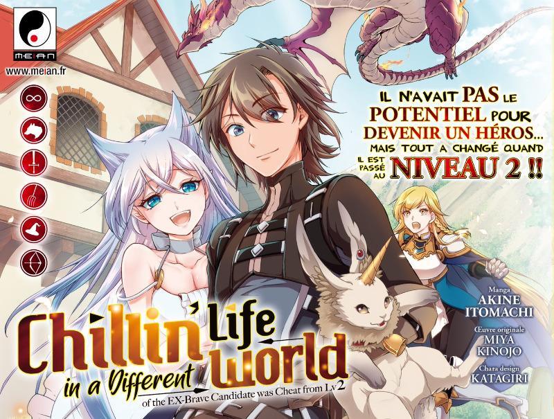Chillin Life in a Different World - Promotion - Akine Itomachi - Miya Kinojo - Kitagiri - Meian