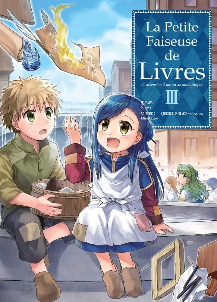 La petite faiseuse de livres - Ascendance of a bookworm - # 3 - Ototo - Miya Kazuki - Suzuka - You Shiina