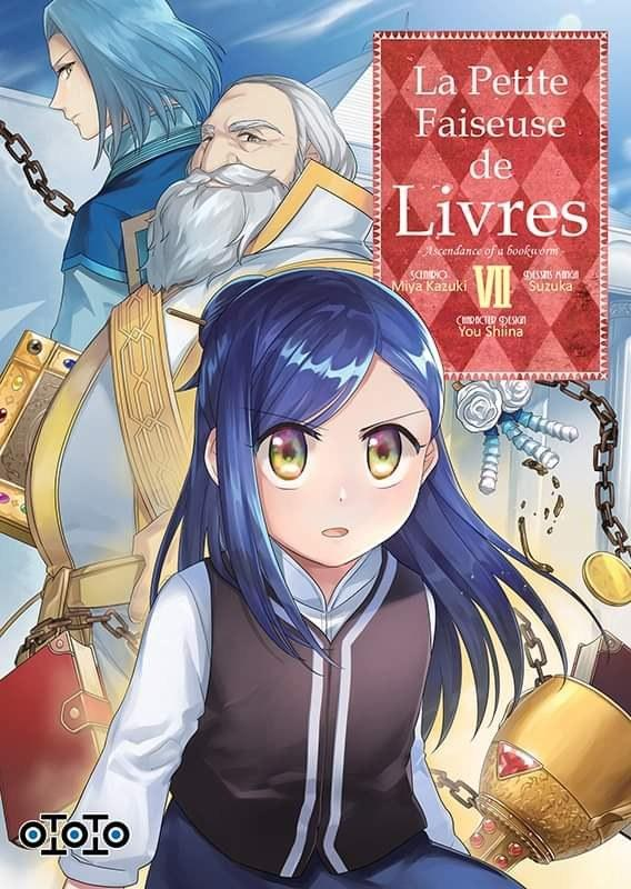 La petite faiseuse de livres - Ascendance of a bookworm - # 7 - Ototo - Miya Kazuki - Suzuka - You Shiina