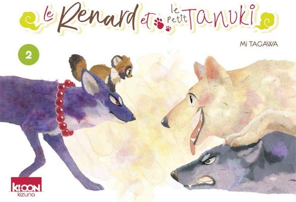 Le renard et le petit Tanuki # 2 - Editions Ki-oon - Mi Tagawa