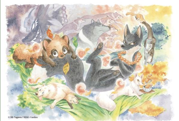 Le renard et le petit Tanuki - Editions Ki-oon - Promotion
