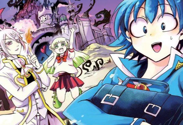 Iruma à l'école des démons - Image de couverture - Editions Nobi Nobi