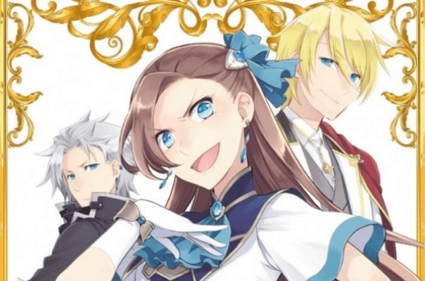Otome Game - Promotion - Nami Hidaka - Satoru Yamaguchi - Delcourt Tonkam