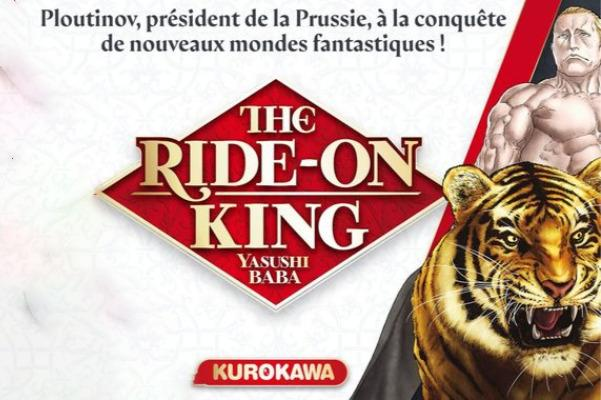 The Ride on King - # 1 - Yasushi Baba - Kurokawa