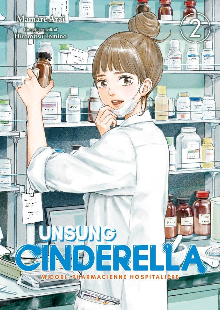 Unsung Cinderella # 2 - Mamare Arai - Hiromitsu Tomino - Editions Meian