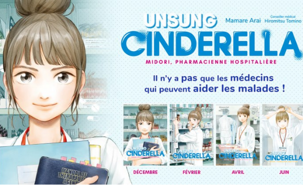 Unsung Cinderella - Image de ouverture - Mamare Arai - Hiromitsu Tomino - Editions Meian