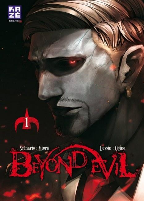 Beyond Evil - # 1 - Miura